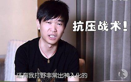lol:当年的宁波鸽子王董小飒和皇德耀世怎么样了?各自
