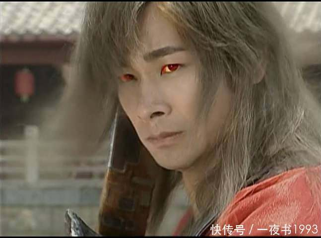 风云电视剧里哪集是聂风在一个山洞里吃了血菩提?图片