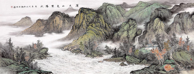 中国美协画家余静山水画《江山澄气象 谷底有清音》图片