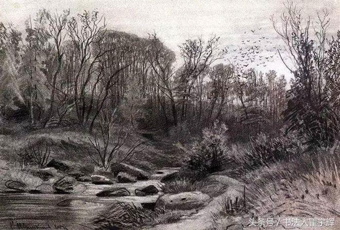 美不勝收,著名畫家希施金12幅素描風景作品欣賞