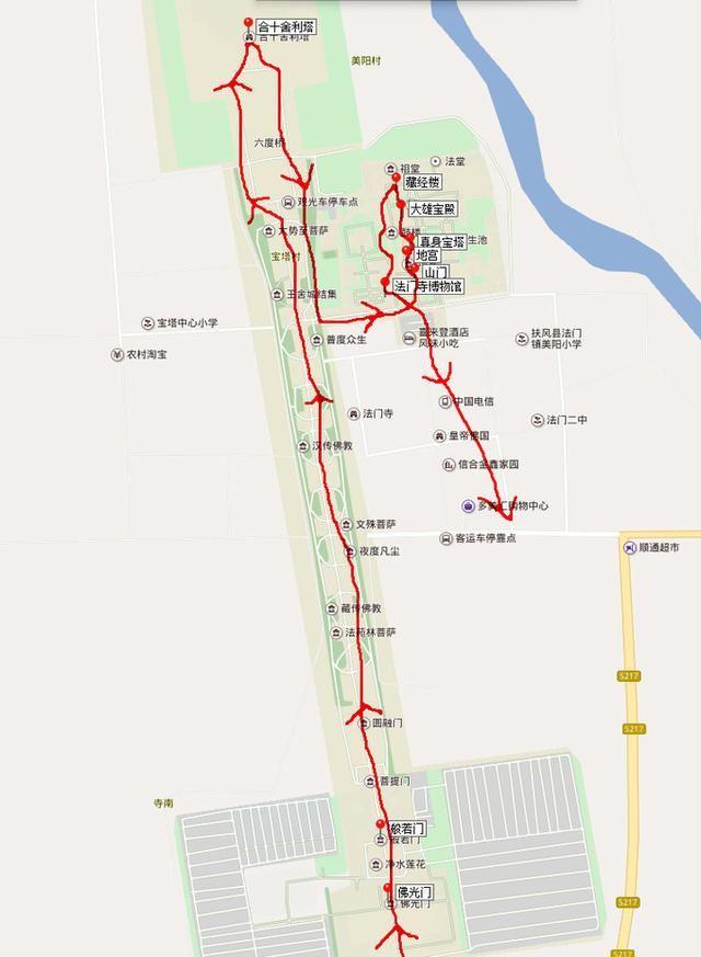 在西安至宝鸡的路上,当然我是坐直接扶风县的车的,然后再坐到法门寺