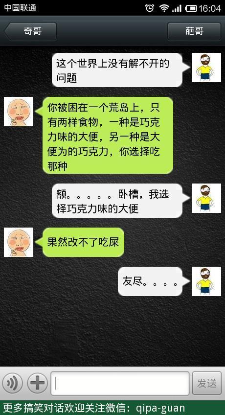 陈冠贤张柏毛片_奇葩哥对话 | 贾宝与林黛遇,薛宝拆;陈冠吸张柏汁,谢廷疯