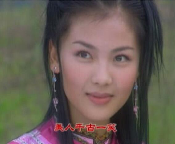 刘涛刚出道的时候可不是现在的涛总攻,还是个小媳妇儿,在广东一部图片