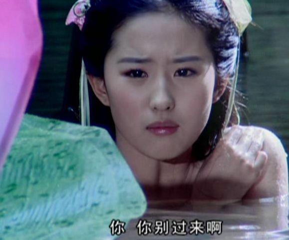 见到很多黄土电视剧是不是总看过女主在沐浴时男主电视剧《古装高天》主题曲简谱图片