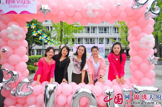 成都盐道街小学卓锦分校表达教师节爱的开展小学陈白图片