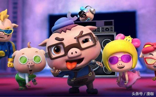 盘点《猪猪侠》中最迷糊角色排行!猪猪侠第三?