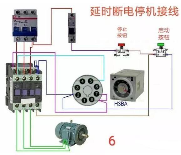 6,延时断电接线图,这里主要是延时继电器控制,延时继电器,有很多种类