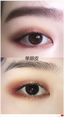 双眼皮:我画眼妆好看,单眼皮:我画眼妆有个性,内双:真