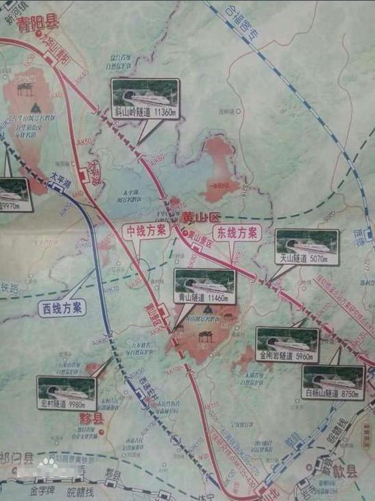 安徽一高铁将要开工,沿线集皖南最佳风景,你憧憬吗?