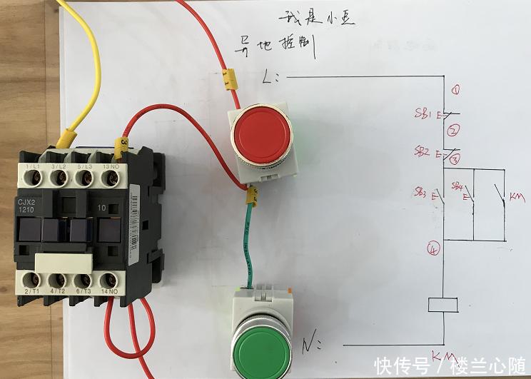 这是一个简单的接线图,自锁,大家都不陌生,其实在这个电路中加俩个