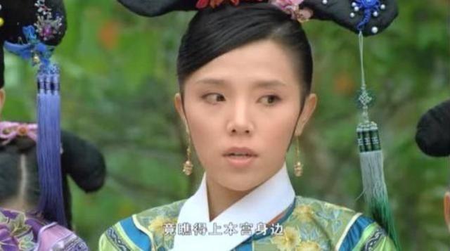 丽嫔的扮演者叫做李佳璇.
