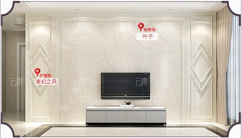 现代欧式电视背景墙,客厅装饰微晶石与石材护墙板