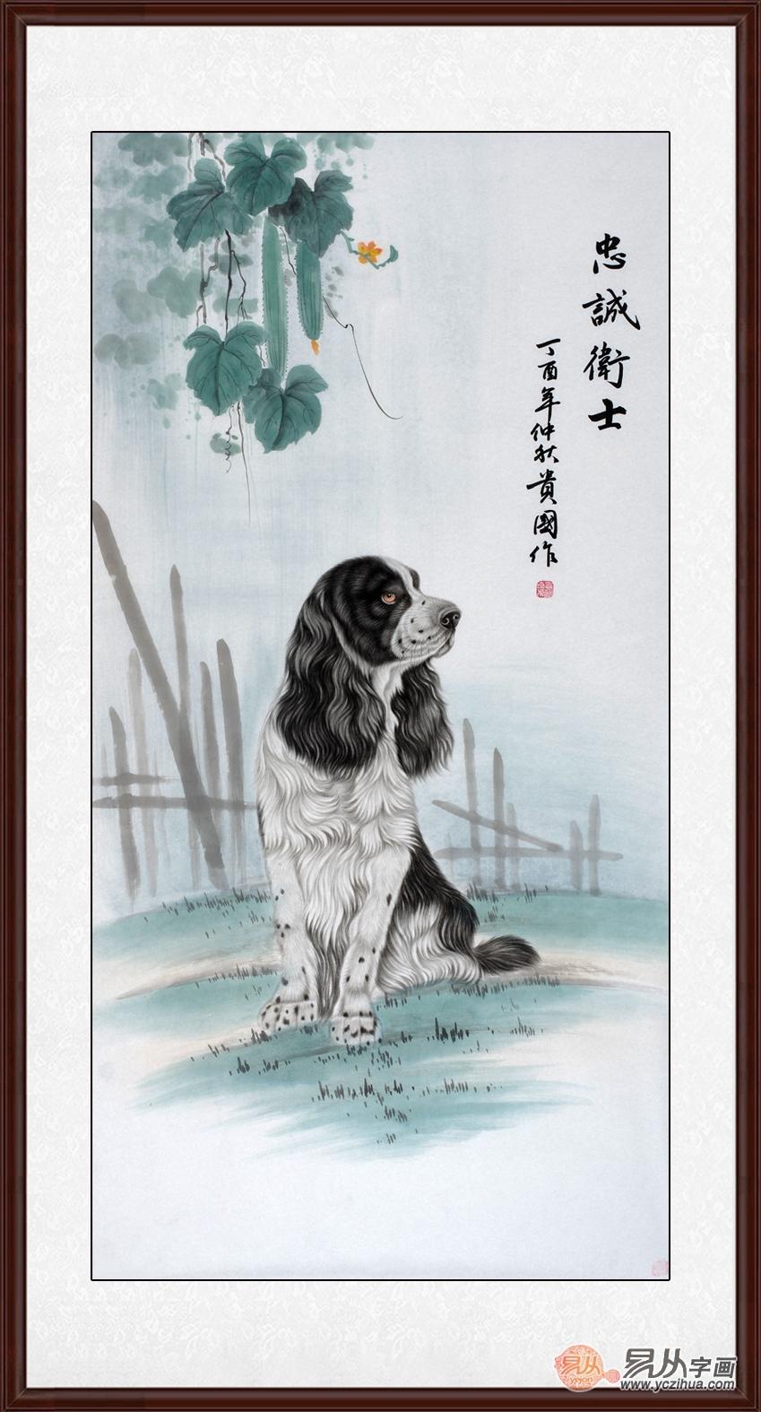 过年走亲访友,一幅国画动物画小狗让你不再发愁