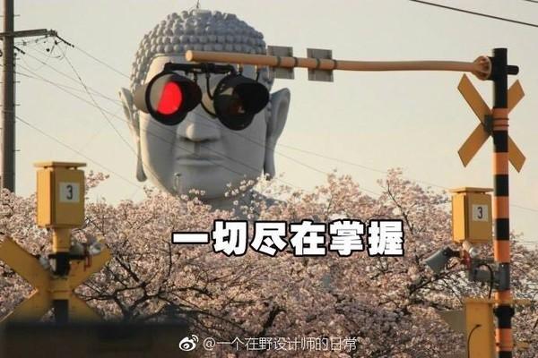 我佛慈悲且a网友!日本网友大佛被墨镜吐血表情包大火图片做成表