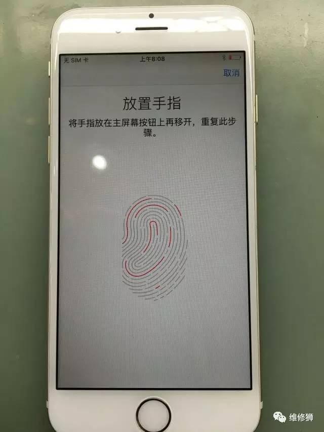 苹果6代无指纹维修分析 | 维修狮