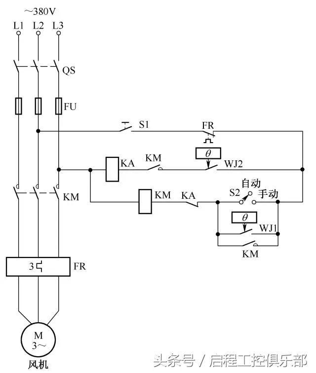 电力变压器自动风冷电路