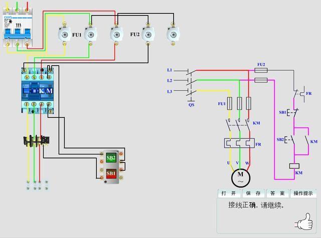 10张图带你看懂自锁电路,手把手一步步看图实物接线