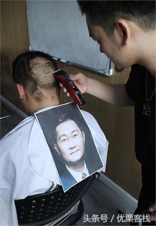 """用时7个小时 设计师将发型雕出""""马云马化腾面孔""""厉害了"""