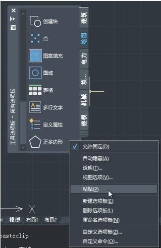 中望CAD2018:自预览工具定义板打印v工具效率cadformac提高选项图片