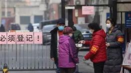 """《健康北京》""""众志成城 防控疫情"""":小区出现确诊病例应该注意什么"""
