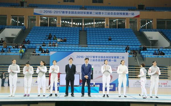 全运会击剑预赛 广东队吴小龙问鼎男花个人冠军图片