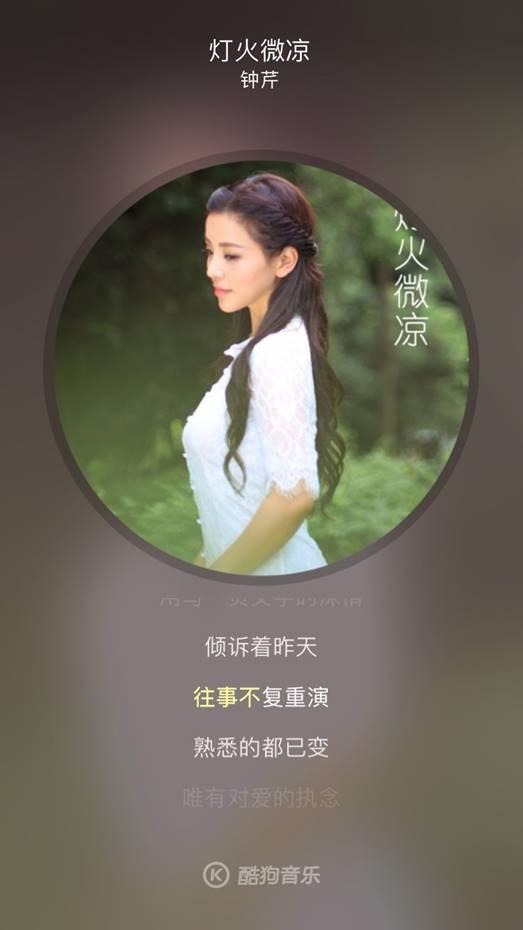 钟芹 梦回杭州湾歌谱