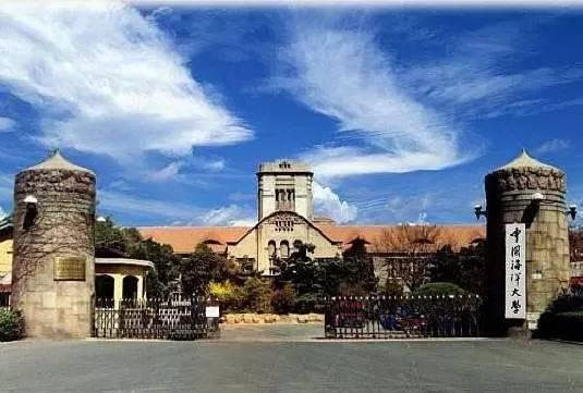中国海洋大学的会计学相当不错,是周边四省唯一一个有博士点的专业