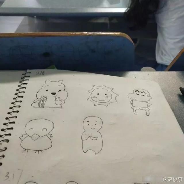 重庆这家表情课外v表情满满都是大学果然是你要饭我给去表情包图片