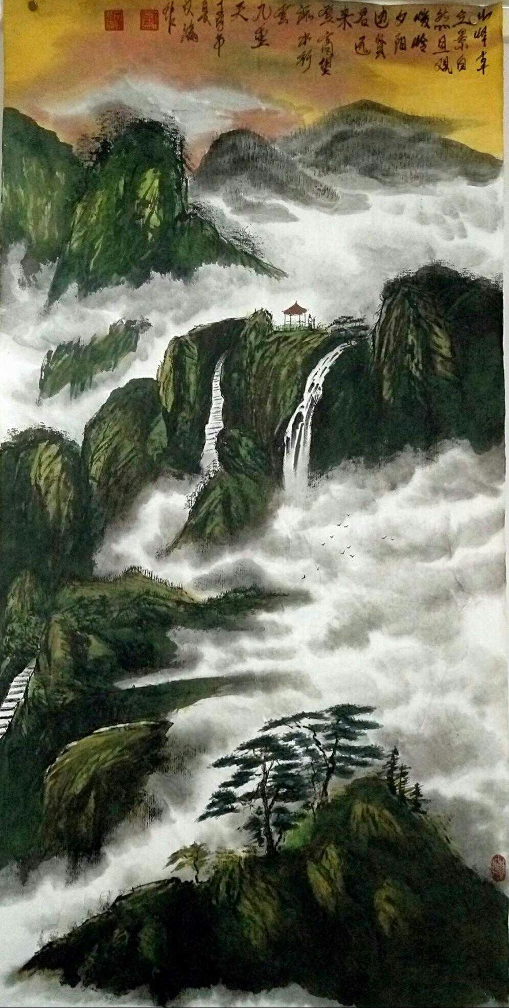 水墨画风景板书设计