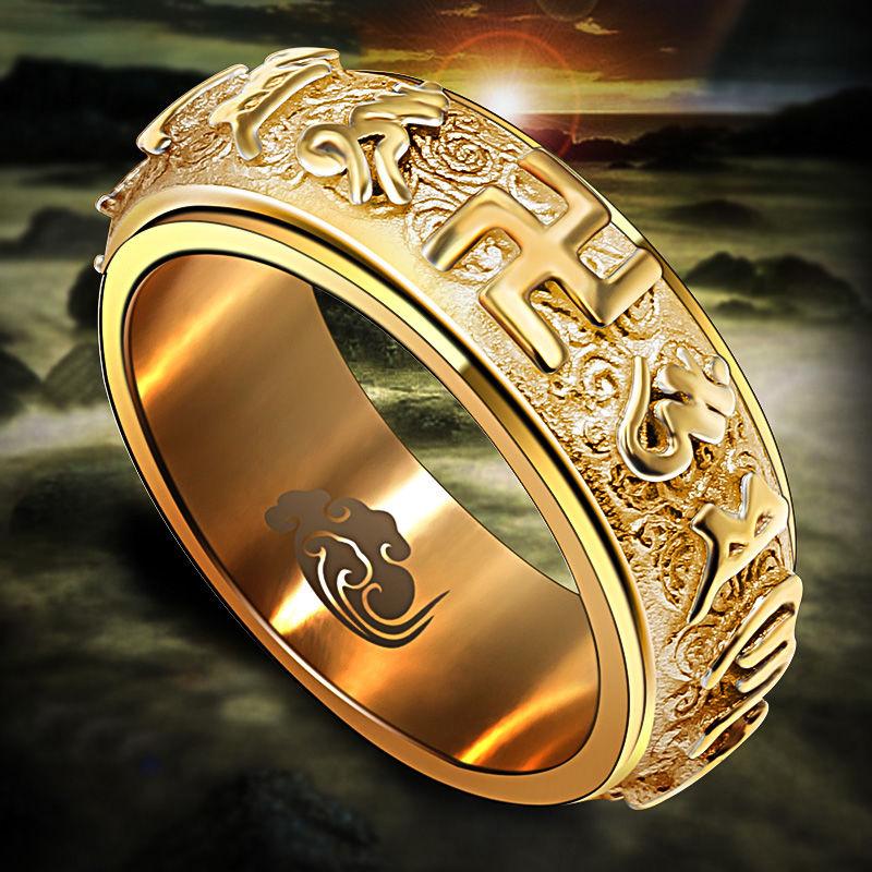 买个六字真言转运戒指 这种属于文字戒 不属于婚戒吧