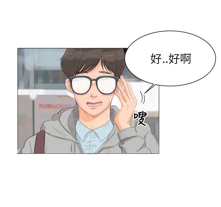 天狐富家:被刁蛮画商女得到的男主,偶然间羞辱漫漫画仙图片