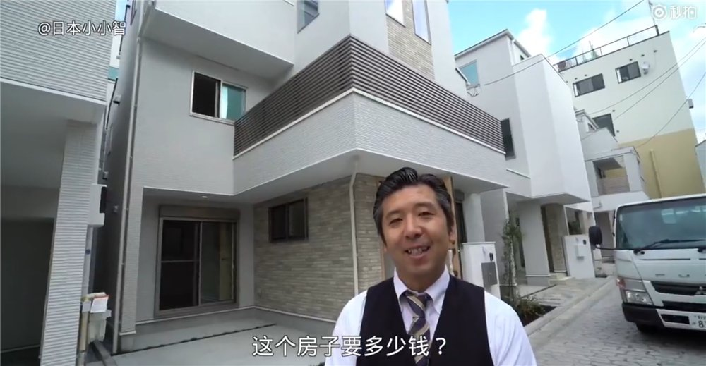 日本人这样装修房子 比中国人会享受一万倍