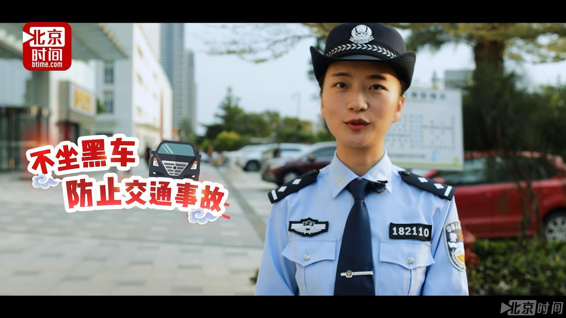 警官�y�-��+_养眼又实用!美女警官倾情演绎国庆假期安全防范攻略