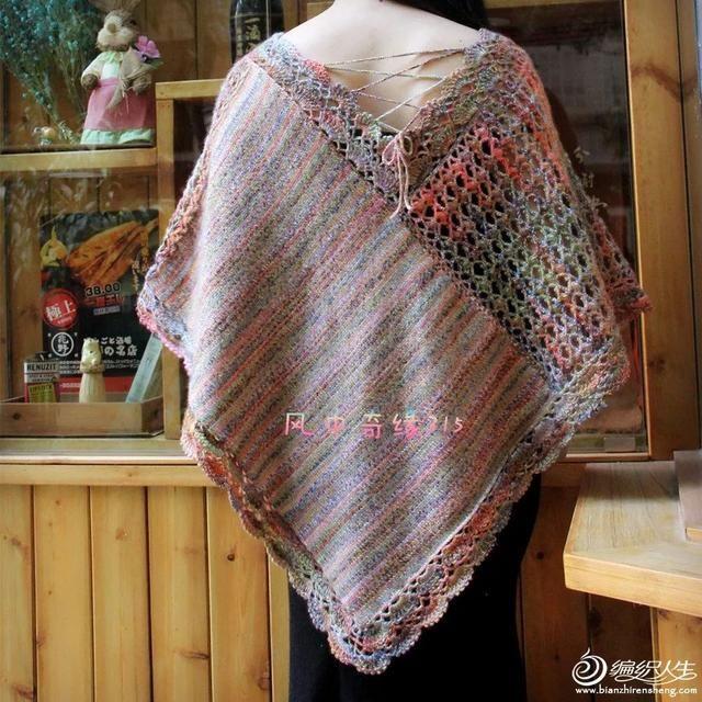 【图】儿童手工编织毛衣珊瑚绒披肩宝宝可爱亲 250x259 - 24kb