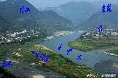 农村自建房选址风水很重要,李嘉诚亚洲首富多年,就是祖坟好风水图片