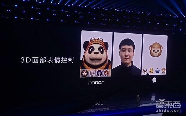 爸爸V10,叫板麒麟970,现场搭载iPhoneX动画表蠢手机表情包图片