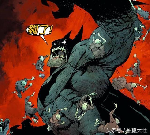 猫头鹰法庭是哥谭市最恐怖的组织, 也是蝙蝠侠最大的敌人.