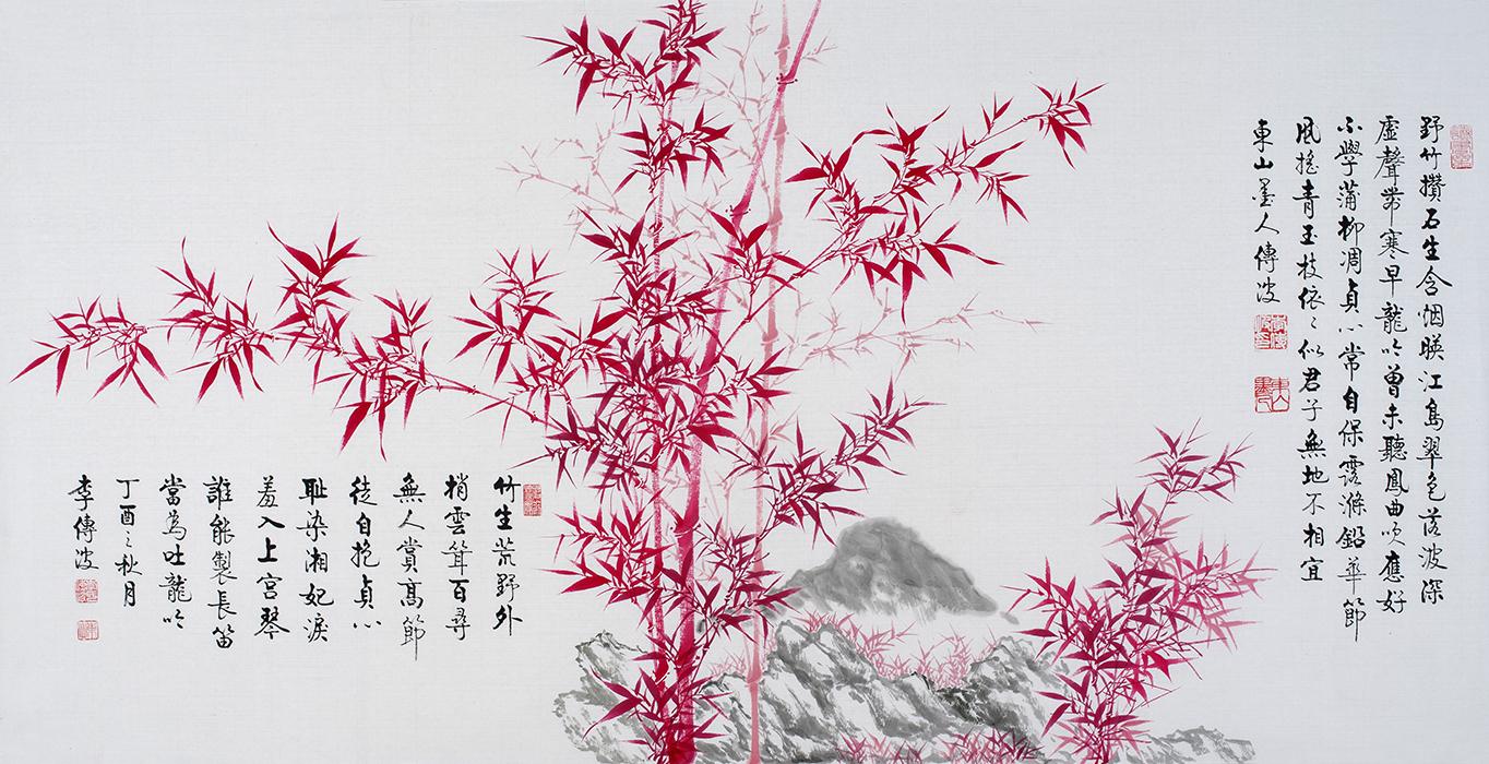 清秀俊朗 淡雅清幽--当代擅长画竹子的画家李传波精品图片