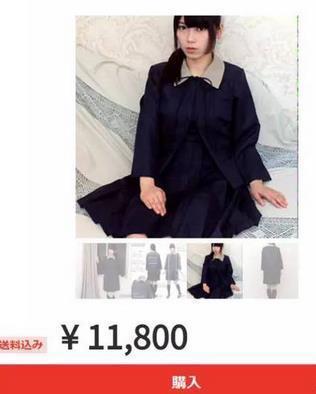 日本二手头像校服v头像伤感旧衣最高上万元一卡通女生女生火爆图片