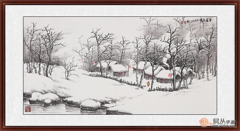吴大恺精心力作国画雪景山水画《雪蕴乡情》图片
