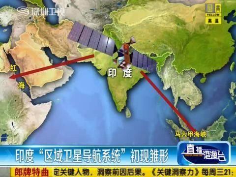 """位于印度安得拉邦的斯里赫里戈达岛,建设有印度航天事业的主力""""萨蒂什"""