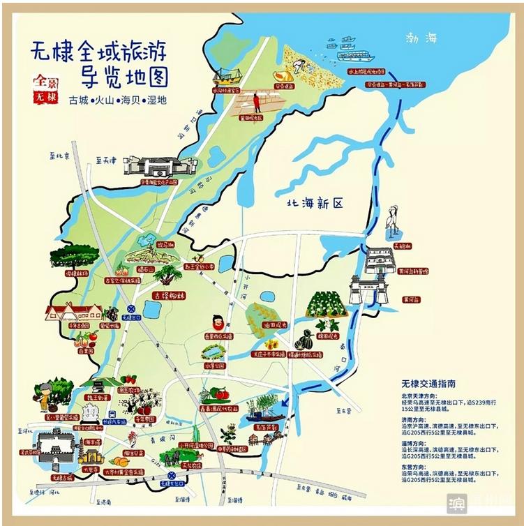 无棣首份全域旅游手绘地图出炉-北京时间