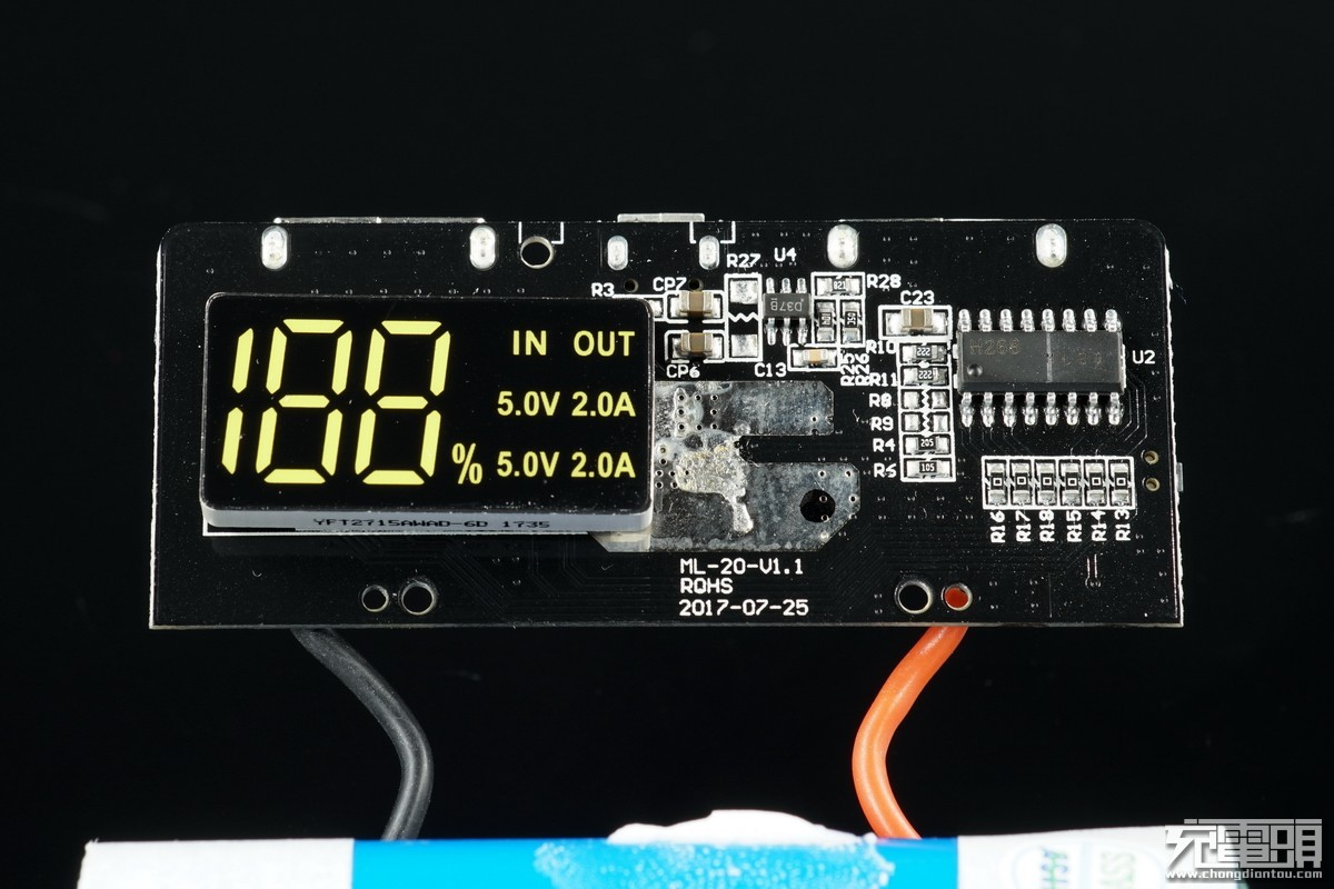 右侧的xb8608a是锂电保护,常见8205 dw01的组合,这里采用一颗一体化保