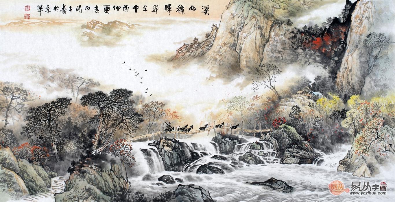 河南高龄山水画名家马国立,用笔墨传递国画艺术图片