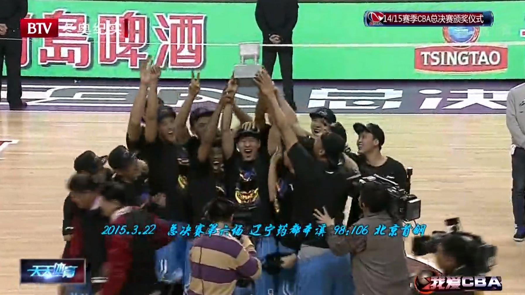 我爱CBA:回顾2013-14赛季总决赛第六场 北京夺得第三冠