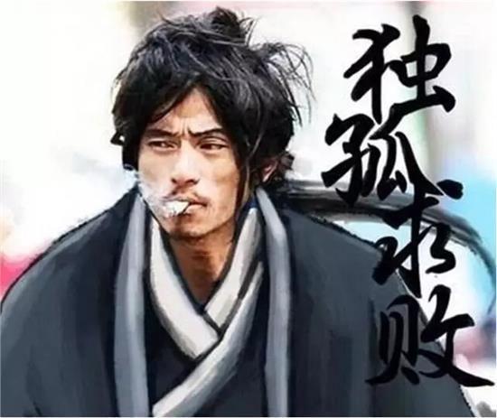 王重阳 林朝英 独孤求败的三种人格图片
