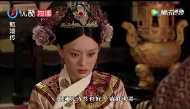 皇帝又说,朕不能不避讳他,从小皇阿玛就最疼爱老十七.