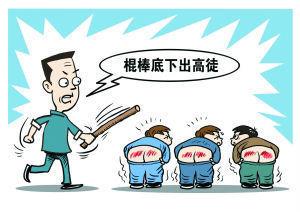 辱骂学生教师被撤销教师资格