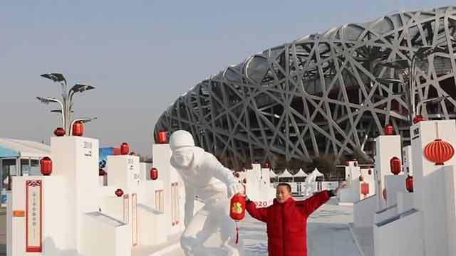 《2022》20200122冰雪文化节春节不打烊