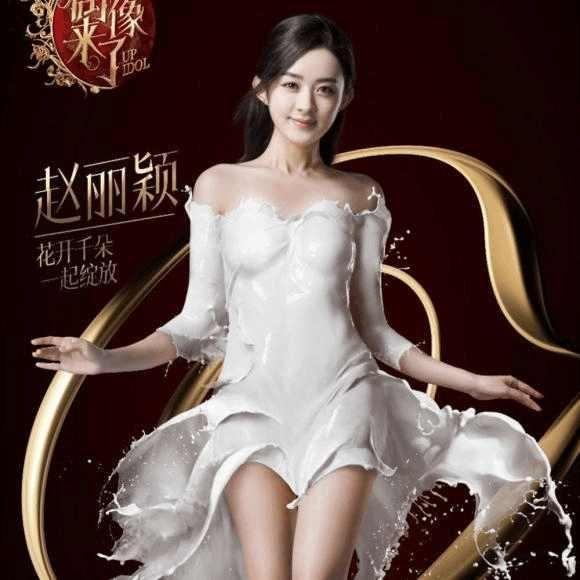 女星们的牛奶裙,娜扎性感,谢娜腿粗,赵丽颖正面好有料